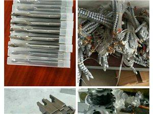 斷橋鋁設備維修