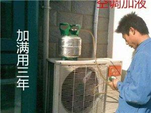 专业拆装空调一维修加氟—收售二手空调