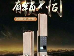 临沂义堂开锁换锁电话8881100