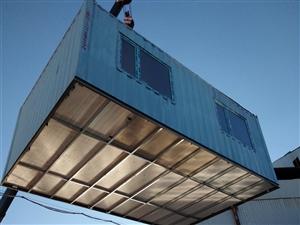 集装箱活动房制作