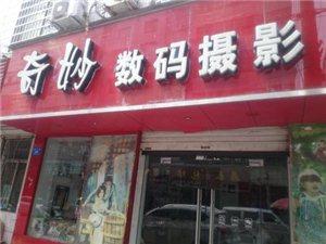 奇妙摄影长宁街店