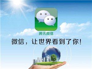 騰訊社交朋友圈廣告全國服務商
