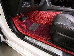 汽車腳墊 用品