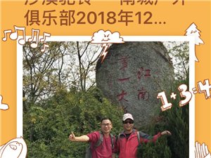 大量發行2019年江西嗨程旅游年卡