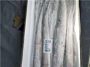 出售海鮮帶魚