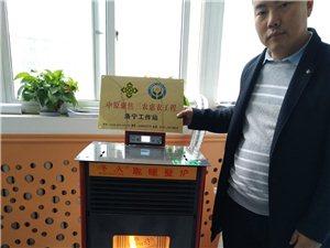 冬火壁炉,温暖到家