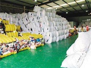 高價回收各種舊衣服,鞋和包