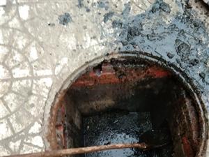 维修水电,太阳能下水道砸墙