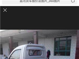 小貨車承接拉貨業務