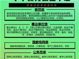 中华教育课程中心