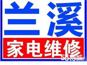 亚博足球俱乐部--任意三数字加yabo.com直达官网市家电维修,空调,冰箱,热水器,洗衣机、冷库等