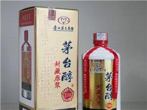 茅台醇浆酒