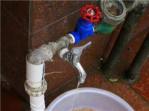 家庭水管、热水器清洗