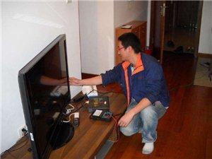 鶴壁維修空調電視冰箱電話17838100590