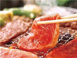 烤肉加工廠招代理