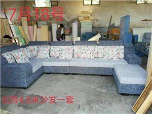 沙發訂做零售廠家直銷