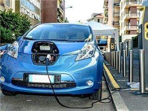 新能源电动汽车专修店
