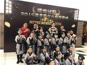 希京匯國學口才學校  寒假班報名優惠活動進行中