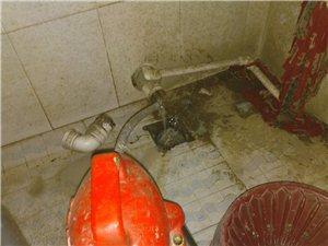 新密市马桶蹲便疏通下水管道疏通。