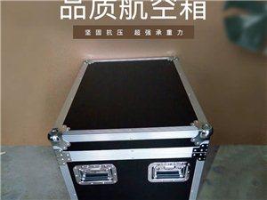 专业定制各类木质包装箱,精品航空箱,木质托盘,
