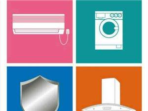 专业空调安装维修及回收二手服务