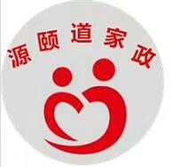 朝陽鎮源頤道母嬰護理家政服務有限公司