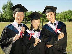 云南大学自考本科、视觉传达设计专业自考、稳妥毕业!