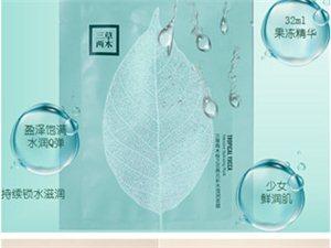 三草兩木新品升級水之潤面膜
