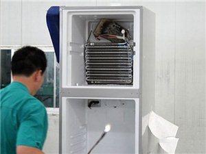 瀘州熱水器燃氣灶洗衣機冰箱空調維修