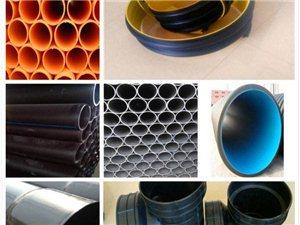 廠家直銷批發波紋管鋼帶管