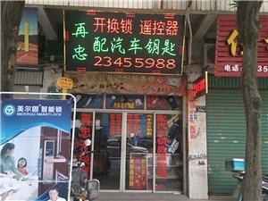 安溪开锁电话/安溪宝龙广场附近开锁/安溪开锁公司