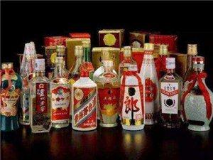 茅台酒五粮液等各类老酒名酒回收