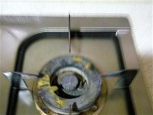 家用煤气灶专修
