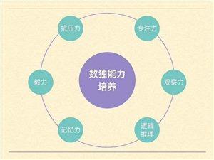 春暉益學堂招聘助教、行政助理