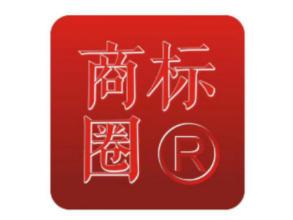 知識產權 商標注冊,商標設計等商標,專利;擔保包過