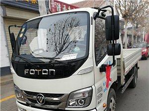 3米8貨車承接各類運輸
