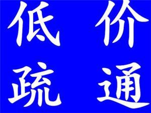 桐城專業疏通馬桶下水道13705562234