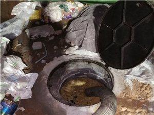 章丘专业化粪池清理 章丘清理化粪池