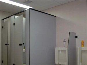 公共卫生间隔间装修