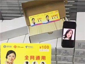 商家促銷活動心語營業廳電話充值卡如何營銷月入百萬