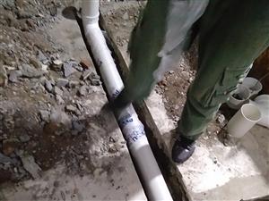 修水电改水管子、打孔、疏通下水道、砸墙防水瓦工