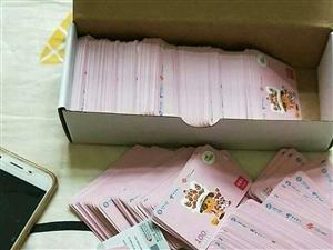 百搭萬能促銷卡禮品卡話費充值卡100面值