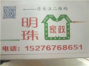 新房裝修保潔,家庭日常保潔,擦玻璃,價錢合理