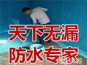 專業燙房頂防水補漏,呼市程師傅