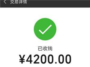 火爆促銷定制100元話費充值卡三網通用雙顯號碼