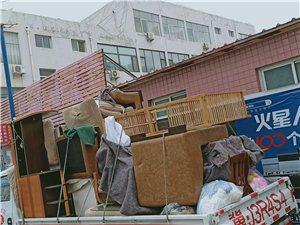 順利搬家公司,專業搬家家具拆裝
