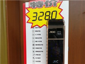 广安区开换锁15351331233销售安装指纹锁