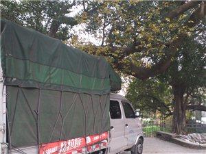 雙排8方小貨車出租