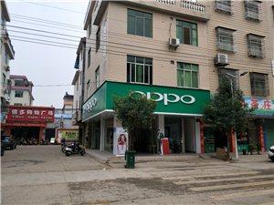 OPPO手机店铺转让