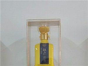 正宗洛陽杜康純糧酒火熱銷售